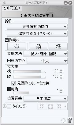 003_010.jpg