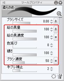 006_002_a.jpg