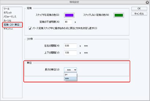 説明: mizu_004