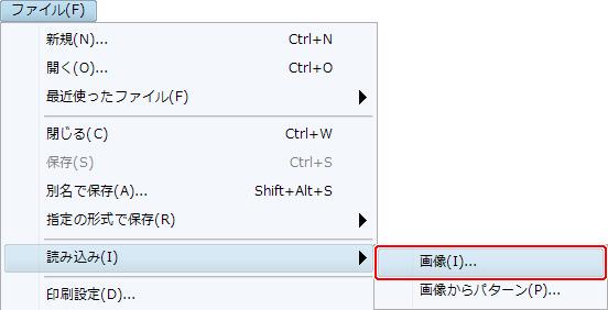 説明: mizu_006_b