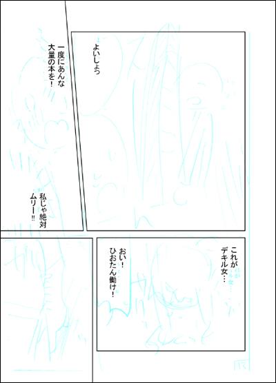 030_a.jpg