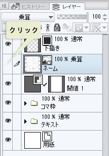 004_001_a
