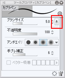 [影響元]ボタン