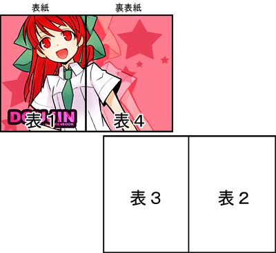 doujin_001_004.jpg