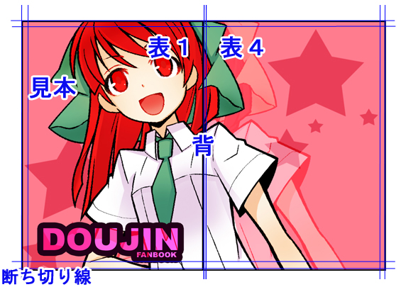 doujin_002_006.jpg
