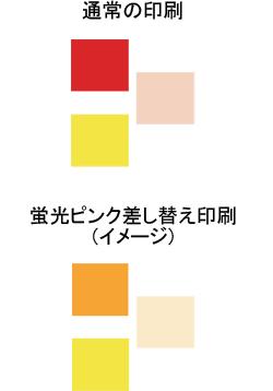 doujin_003_006.jpg