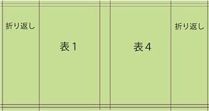 doujin_003_008.jpg