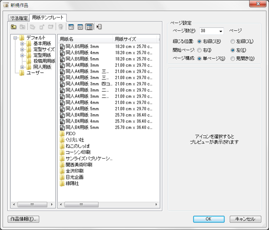 doujin_004_004.jpg