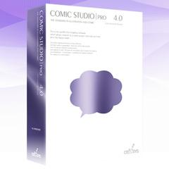 第1回:コミックスタジオってどういうソフト?