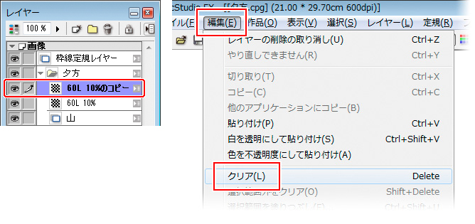 img03-10---コピー.jpg