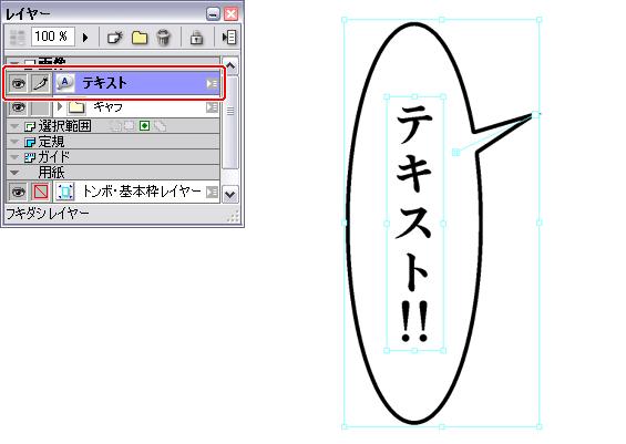 7_5.jpg