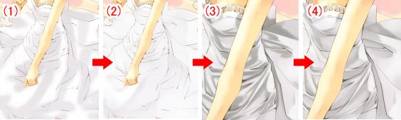 ドレスの着色1