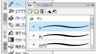 v120_eshi_24_01.jpg