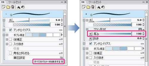 v120_eshi_24_02.jpg