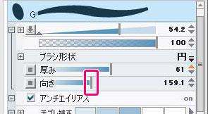 v120_eshi_24_04.jpg