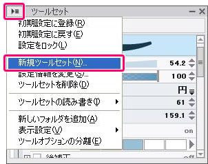 v120_eshi_24_05.jpg
