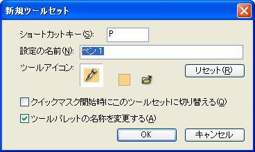 v120_eshi_24_06.jpg