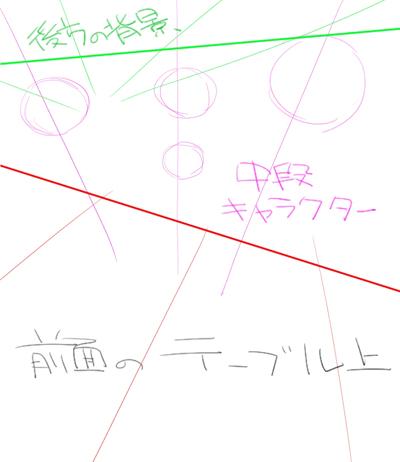 01-02パース説明jpg