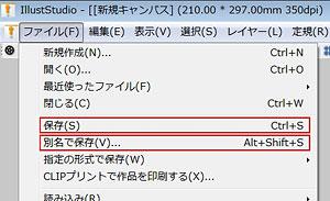 howto_toranomaki_42_001.jpg