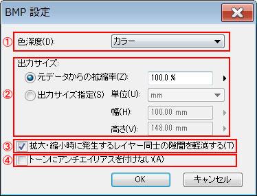 howto_toranomaki_42_004.jpg