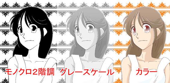 howto_toranomaki_42_006.jpg