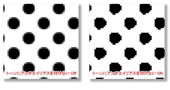 howto_toranomaki_42_009.jpg