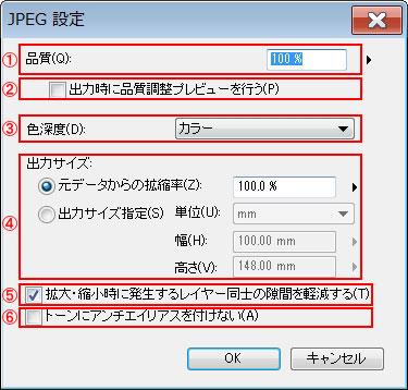 howto_toranomaki_42_010.jpg