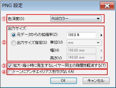 howto_toranomaki_42_012.jpg