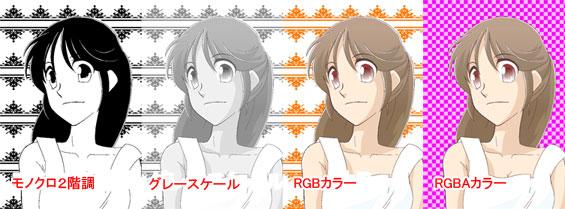 howto_toranomaki_42_014.jpg