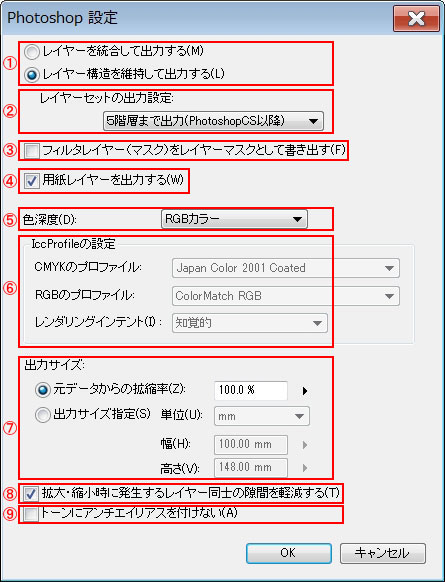 howto_toranomaki_42_015.jpg