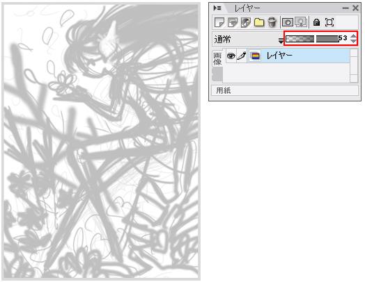 3ラフ画 彗のエアブラシで描き起こすファンタジーイラスト