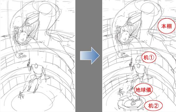 メタセコイアの準備 , トリのメタセコイアとイラスタを使いダイナミックなパースで描く , メイキング(feat.クリエイター) , IllustStudio 使い方講座 , CLIP