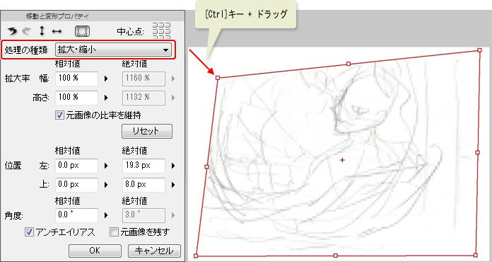 004.jpg/data
