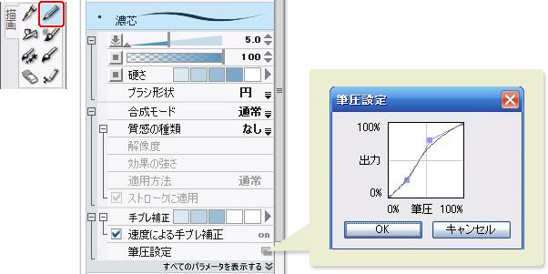 0008_1.jpg/data