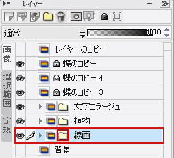 s2.jpg/data