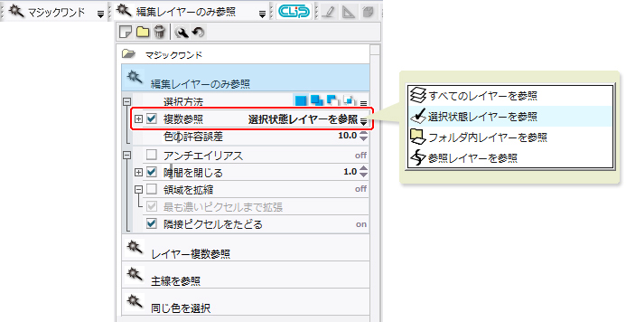 s8_2.jpg/data