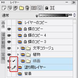 s7.jpg/data