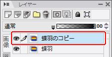 003.jpg/data