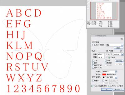 0037.jpg/data
