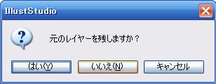 0039.jpg/data