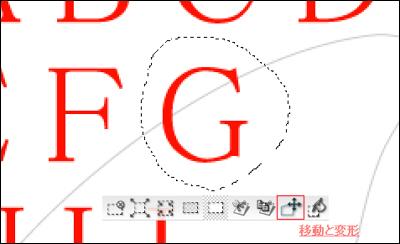 0041.jpg/data