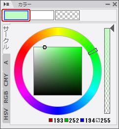 010.jpg/data