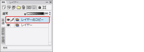 レイヤーを素早く複製する方法_03.jpg
