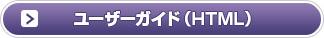 CLIP STUDIO ACTION ユーザーガイド