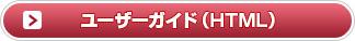 CLIP STUDIO COORDINATE ユーザーガイド