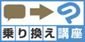 コミスタ→クリスタ 乗り換え講座